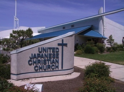 United Japanese Christian Church in Clovis
