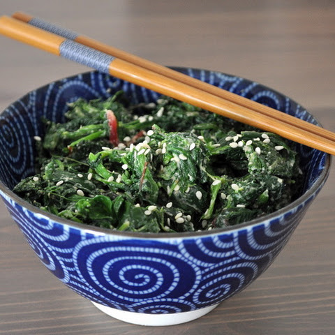 An example of miso spinach thanks to yummly.com