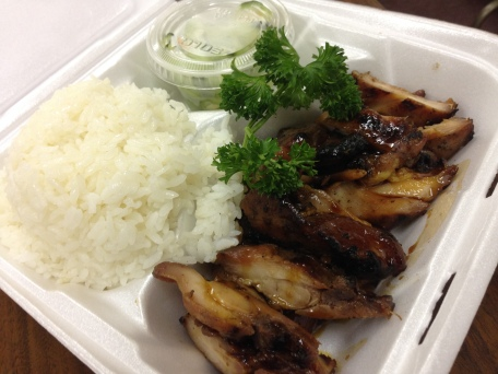 Our amazing teriyaki chicken dinner - fundraisers should be about glory to God instead of keeping the lights on