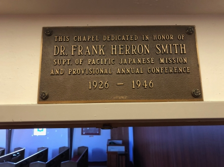 The plaque hanging above our sanctuary doors